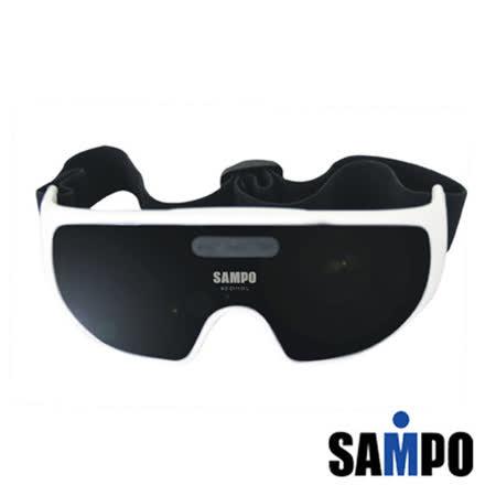 【聲寶SAMPO】眼部紓壓按摩器 ME-D1110YL
