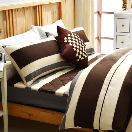 美夢元素 台灣製天鵝絨 無印良品 加大三件式床包組