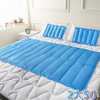 COOL COLD 專利認證-急冷激涼冷凝墊 2床5枕