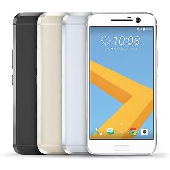 HTC 10 5.2吋 雙光學防手震智慧機【贈-玻璃保護貼+保護套+商品延長保固一年】 (4G/64G)