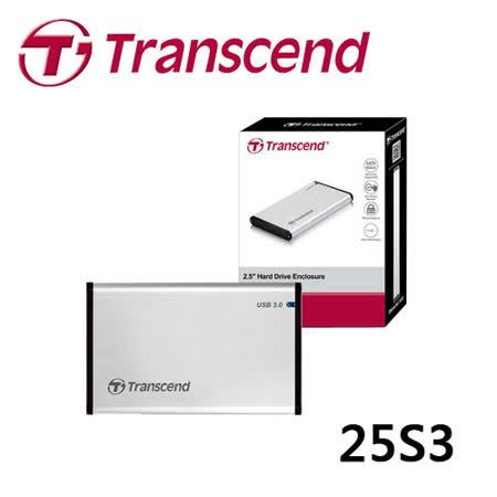 Transcend 創見 25S3 USB3.0 2.5吋硬碟外接盒
