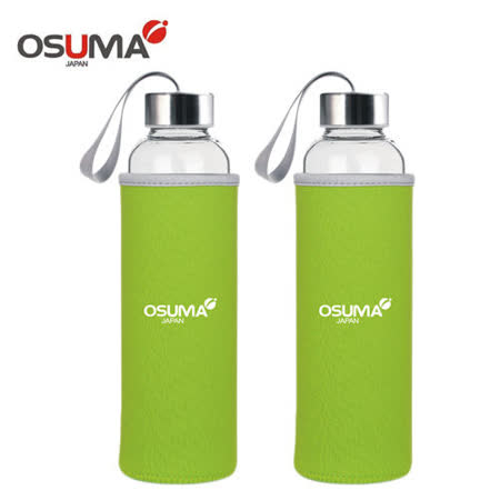 【OSUMA】玻璃隨手瓶 HY-511二入