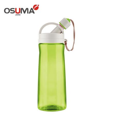 【OSUMA】活力隨身瓶 HY-513