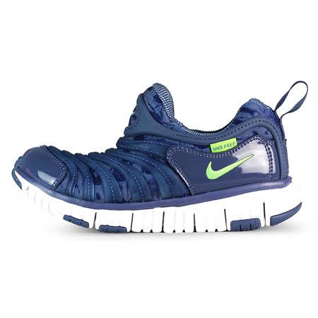 Nike 童 DYNAMO FREE PRINT 耐吉 慢跑鞋 藍/紫 - 834365400