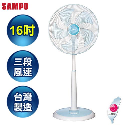 【SAMPO聲寶】16吋機械式桌立扇 SK-FR16