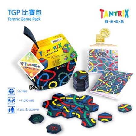 《TANTRIX》探索遊戲-比賽隨身包