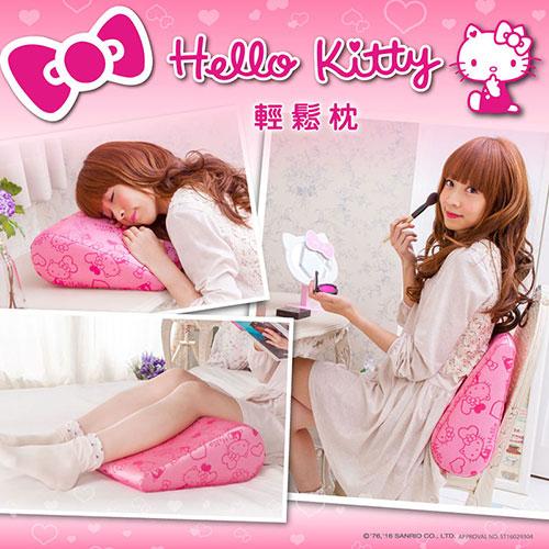 GreySa格蕾莎~Hello Kitty輕鬆枕~萬用枕靠墊靠枕側睡枕後膝枕防吐奶枕~ 買