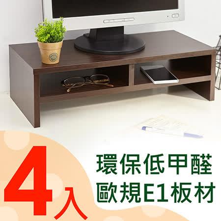 【網購】gohappy線上購物低甲醛環保材質雙層桌上架四入效果如何愛 買 大 直 店 餐廳