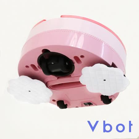Vbot i6蛋糕機動感乾濕兩用擦地組