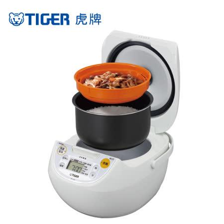 (日本製)TIGER虎牌6人份微電腦多功能炊飯電子鍋(JBV-S10R)買就送專用食譜