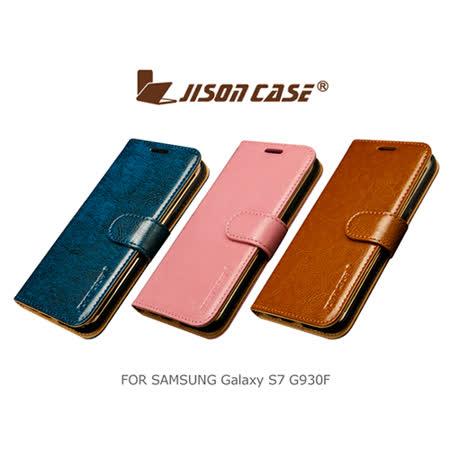 JISONCASE SAMSUNG Galaxy S7 G930F 插卡磁扣皮套