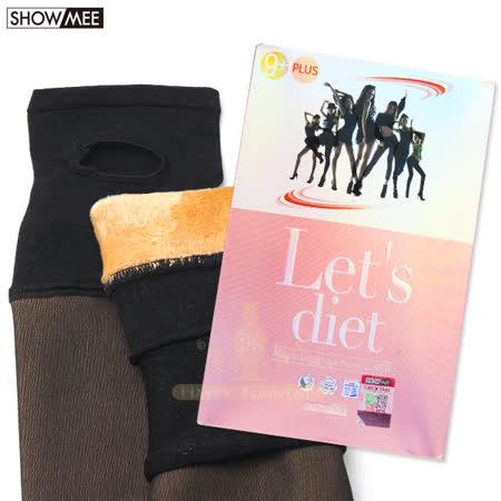 Let's diet 假透膚踩腳褲襪內刷毛 1入