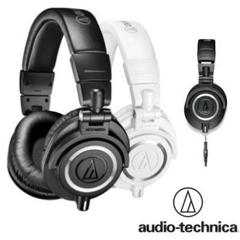 鐵三角高音質錄音室用專業型監聽耳機ATH-M50x黑