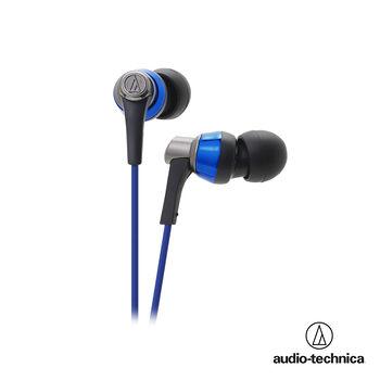 鐵三角耳塞式耳機ATH-CKR3藍