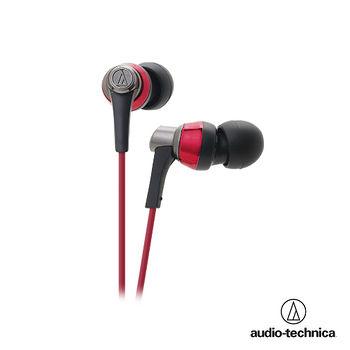 鐵三角耳塞式耳機ATH-CKR3紅