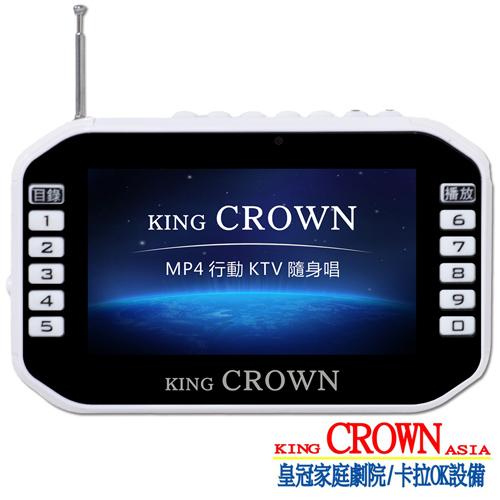 歡唱Fun一夏 皇冠CROWN 行動KTV隨身唱MP4(CRK-888)