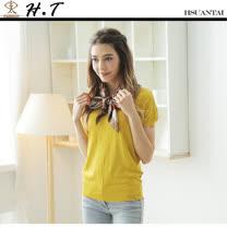 玄太-素雅圓點織紋連身袖針織上衣(黃)