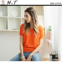 玄太-簡約條紋織紋連身袖針織上衣(橘)