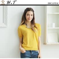 玄太-休閒側釦造型針織上衣(黃)