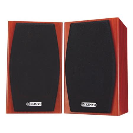 【KINYO】2.0聲道全木質立體擴大喇叭/音箱