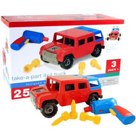 《美國 B.toys 感統玩具》悍馬車