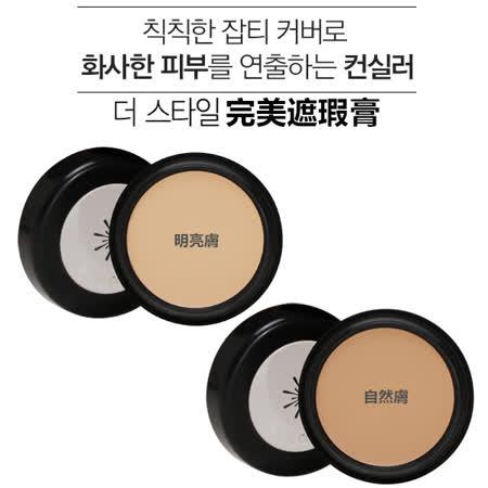 韓國 MISSHA 完美遮瑕膏 3g