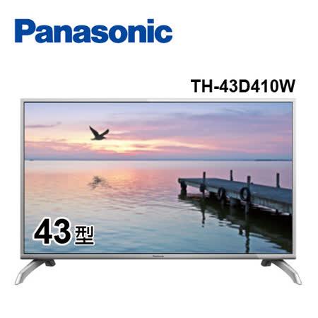 Panasonic國際 43吋LED 液晶顯示器 TH-43D410W
