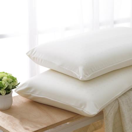 (買1送1) MONTAGUT-德式健康助眠枕