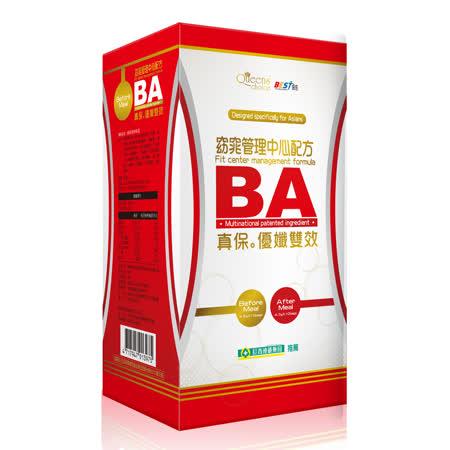 【長青藥局】BA真保優纖雙效窈窕管理中心配方1盒
