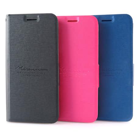 Miravivi HTC Desire 530 時尚側掀可立式皮套
