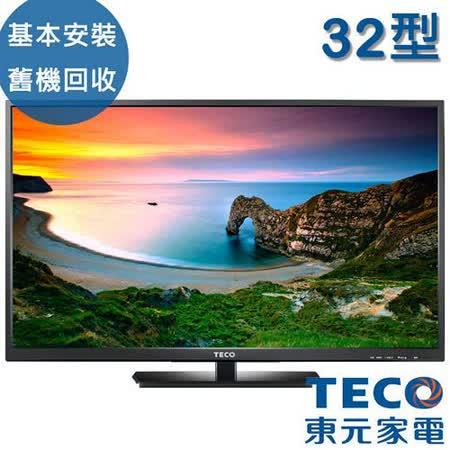 【TECO東元】32型 LED液晶顯示器+視訊盒(TL3211TRE+TS1312TRA1)