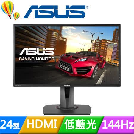 ASUS 華碩 MG248Q 24型144Hz Adaptive Sync電競液晶螢幕