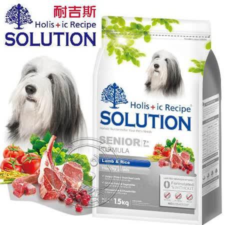 耐吉斯《高齡犬/羊肉+田園蔬果》飼料-15kg