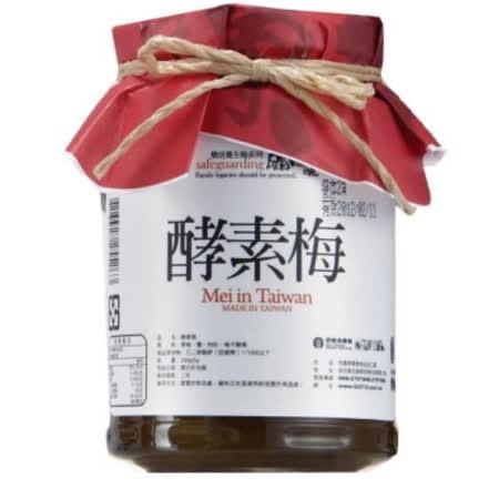 【任選】信義鄉農會/酵素梅200g/瓶