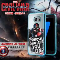 MARVEL漫威 Samsung Galaxy S7 edge 美國隊長3 彩繪電鍍保護軟套 手機殼 (英雄內戰)