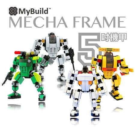 【MyBuild 積木】MIT首創設計-機甲戰隊MF5 任選2入再送知音鳥(市價$399)