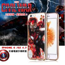 MARVEL漫威 iPhone 6 / 6s i6s 4.7吋 美國隊長3 彩繪電鍍保護軟套 手機殼 (鋼鐵金)