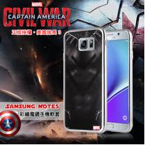 MARVEL漫威 Samsung Galaxy Note5   美國隊長3 彩繪電鍍保護軟套 手機殼 (黑豹裝)