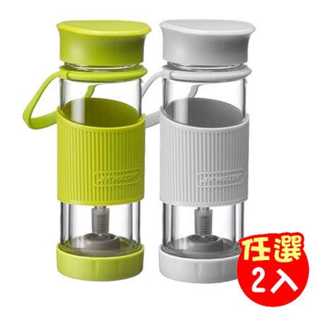 【AKWATEK】泡茶玻璃隨享瓶400ml 2入組(AK-02011)