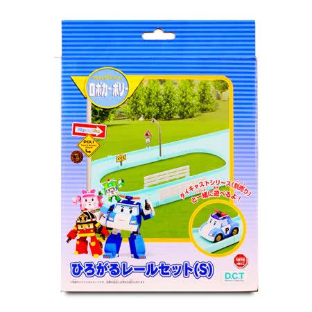 (購物車)《POLI 波力》波力軌道組(小盒10片)