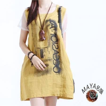 【Maya 名媛】M~2XL短袖棉麻用料紗袖款美式印圖連衣裙/洋裝-黃色