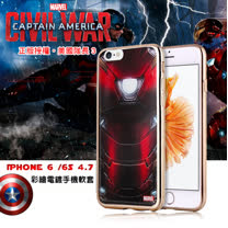 MARVEL漫威 iPhone 6 / 6s i6s 4.7吋 美國隊長3 彩繪電鍍保護軟套 手機殼 (鋼鐵裝)