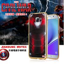MARVEL漫威 Samsung Galaxy Note5  美國隊長3 彩繪電鍍保護軟套 手機殼 (鋼鐵裝)