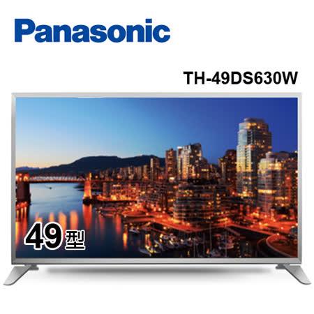 Panasonic國際 49吋連網 FHD LED液晶顯示器 TH-49DS630W