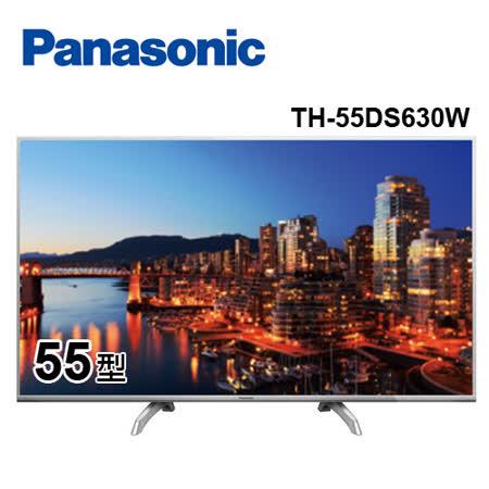 Panasonic國際 55吋連網 FHD LED液晶顯示器 TH-55DS630W