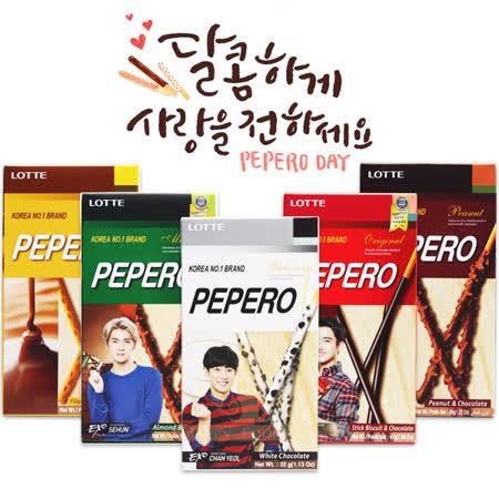 韓國 LOTTE 樂天 PEPERO 白巧克力棒/杏仁巧克力棒/巧克力夾心棒