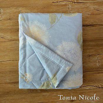 Tonia Nicole東妮寢飾 伊芙琳環保活性印染精梳棉單人涼被 150x195cm