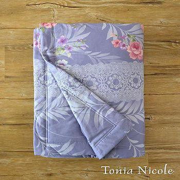 Tonia Nicole東妮寢飾 愛琳娜環保活性印染天絲入棉涼被 單人150x195cm