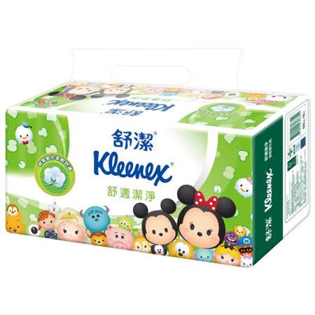 【舒潔】迪士尼舒適潔淨抽取衛生紙(120抽x10包x6串)/箱