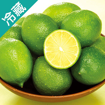 產銷履歷檸檬2袋(600G±5%/袋)